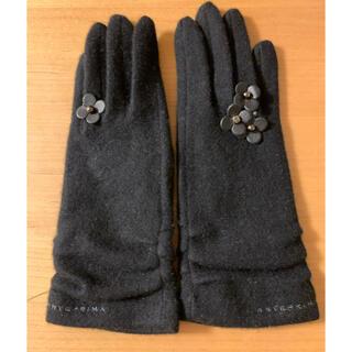 ANTEPRIMA - アンテプリマ 手袋