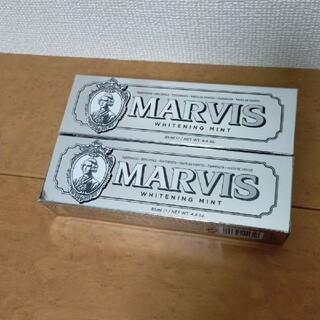 マービス(MARVIS)の【匿名配送】 MARVIS ホワイトニング ミント 歯磨き粉 85mL 2本(歯磨き粉)