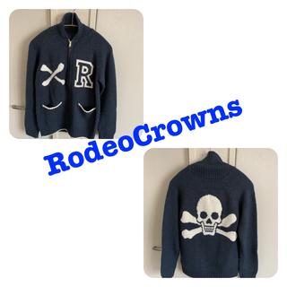 ロデオクラウンズ(RODEO CROWNS)のジップ ニットジャケット【ロデオクラウンズ】(その他)
