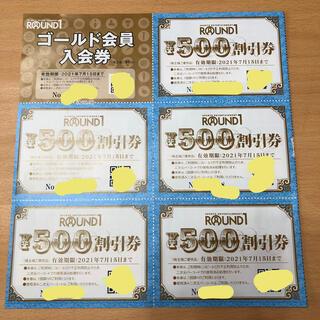 ☆ラウンドワン 株主優待 2500円分☆(ボウリング場)