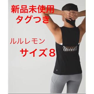 lululemon - 新品未使用lululemonルルレモン sweaty or not tank