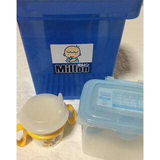 ミントン(MINTON)のミルトン はぐくみ 粉ミルク ケース 容器 マグマグ(哺乳ビン用消毒/衛生ケース)