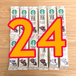 スターバックスコーヒー(Starbucks Coffee)のスターバックス ホワイトキャット 缶のみ ヴィア ホワイトモカ 白猫 ハロウィン(小物入れ)