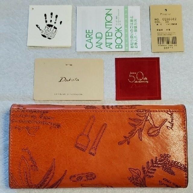 Dakota(ダコタ)のDakota財布 新品 オレンジ ♡ メンズのファッション小物(長財布)の商品写真