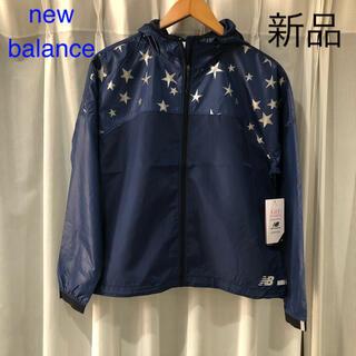 ニューバランス(New Balance)の新品タグ付き ニューバランス ウインドブレーカー パーカー レディース 星柄(パーカー)