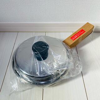 アムウェイ(Amway)の◇◆2020年製◆◇ 新品 アムウェイ クイーン 中フライパン  匿名配送(鍋/フライパン)