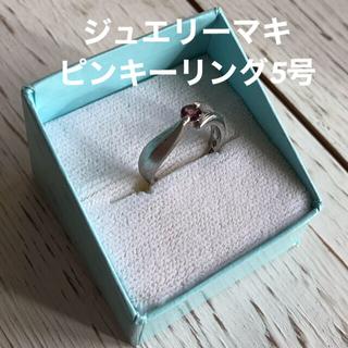 ジュエリーマキ(ジュエリーマキ)のピンキーリング5号 指輪 ジュエリーマキ(リング(指輪))