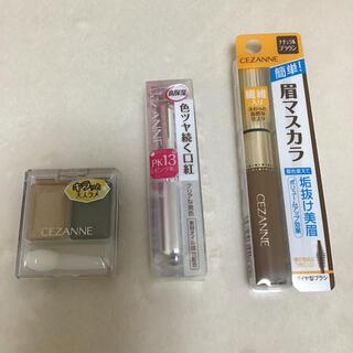 セザンヌケショウヒン(CEZANNE(セザンヌ化粧品))のセザンヌ化粧品(コフレ/メイクアップセット)