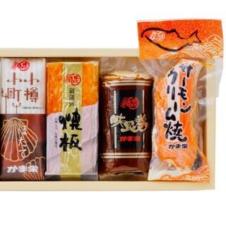 小樽 かま栄 蒲鉾 4本セット 北海道 かまぼこ バラエティ 蒲鉾専門店(練物)