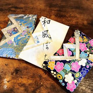 千代紙 和風 ぽち袋 3枚セット No.4(カード/レター/ラッピング)