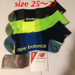 ニューバランス(New Balance)の新品 未使用 ニューバランス NEWBALANCE  メンズ 靴下 ソックス(ソックス)