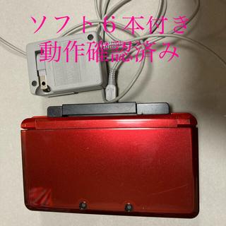 ニンテンドー3DS(ニンテンドー3DS)の値下げ!Nintendo 3DS 本体 充電器 ソフト6本(携帯用ゲーム機本体)