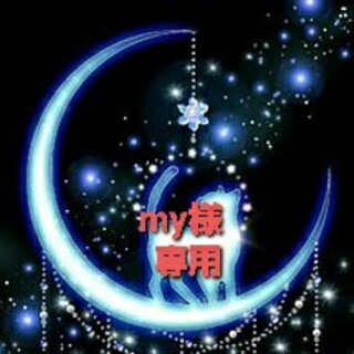 ダッシングディバ マジックプレス ハンド フット プレップパッド セット 韓国(その他)