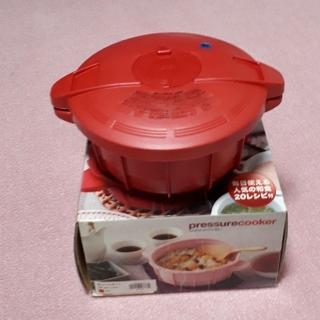 マイヤー(MEYER)の最終値下げ MEYER  レンジ圧力鍋 2.3L RED(調理道具/製菓道具)