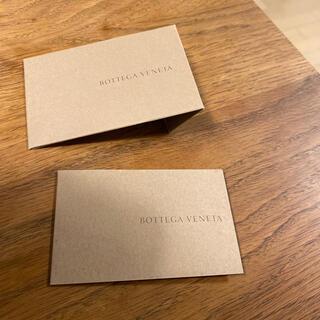 ボッテガヴェネタ(Bottega Veneta)のボッテガ 説明書(その他)