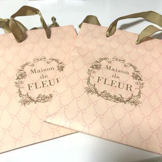 メゾンドフルール(Maison de FLEUR)のMaison de FLEUR メゾンドフルール紙袋 新品(ショップ袋)