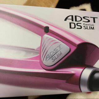 値下げADST DS SLIM 新品(ヘアアイロン)