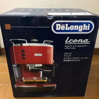 デロンギ(DeLonghi)の新品 デロンギ エスプレッソメーカー ECO310 (エスプレッソマシン)