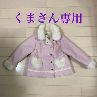 Souris - ★新品 スーリー ムートンコート 120