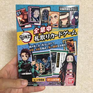 鬼滅の刃 札取り カードゲーム(カルタ/百人一首)