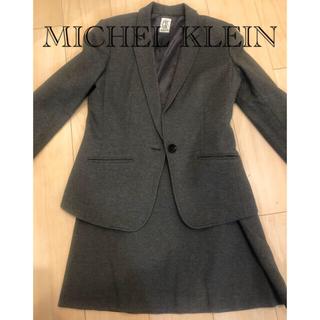 MICHEL KLEIN - MICHEL KLEIN セットアップ 3点セット