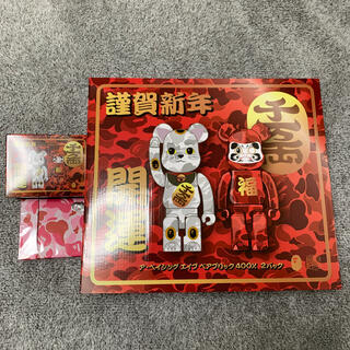 メディコムトイ(MEDICOM TOY)のNEW YEAR BE@RBRICK 招き猫& 達磨 400% & 100%(フィギュア)