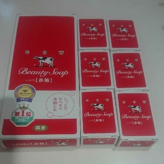 COW - 牛乳石鹸赤6個