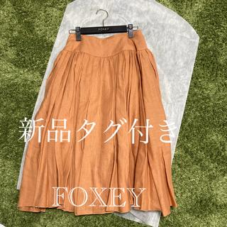 フォクシー(FOXEY)の定価10万円FOXEY麻100%スカート新品タグ付き送料無料サイズ40(ひざ丈ワンピース)