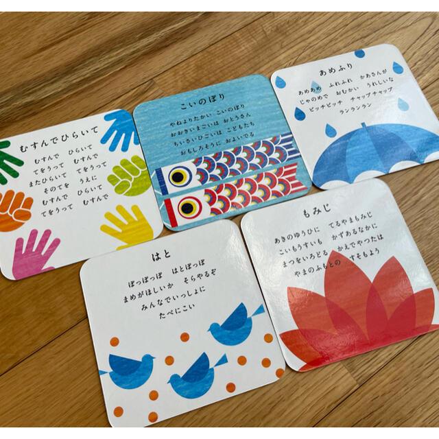 童謡 カード 楽器のスコア/楽譜(童謡/子どもの歌)の商品写真