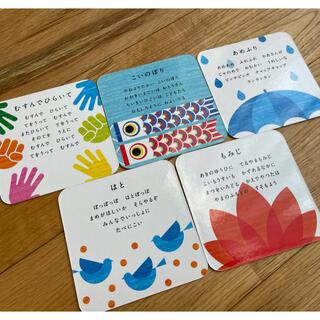 童謡 カード(童謡/子どもの歌)