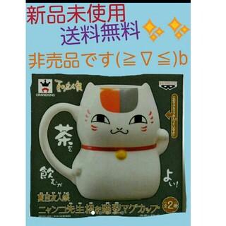 ニャンコ先生     マグカップ(キャラクターグッズ)