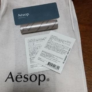 イソップ(Aesop)のAesop イソップ プロテクティブ リップバーム(リップケア/リップクリーム)