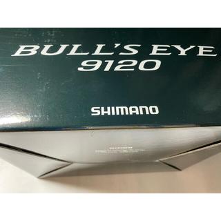 シマノ(SHIMANO)のブルズアイ9120新品未使用 ダイワPE6号300m糸巻き済み(リール)