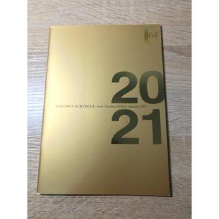 コクヨ(コクヨ)のキョクトウ F.O.B.COOP 手帳 A5 マンスリー ゴールド(カレンダー/スケジュール)