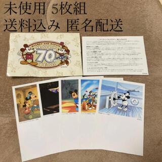 ディズニー(Disney)の(51) ディズニー 70周年記念50円官製はがき 5枚セット 未使用(使用済み切手/官製はがき)