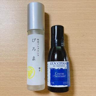 ロクシタン(L'OCCITANE)のロクシタン ピローミスト リラクシング ぴろま 柚子(アロマスプレー)