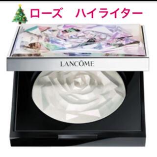 ランコム(LANCOME)のランコム ホリデー クリスマス 限定 ローズハイライター新品未使用(フェイスカラー)