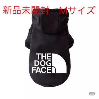 新品未開封 ドッグウェア ペット 防寒 ブラック Mサイズ(ペット服/アクセサリー)