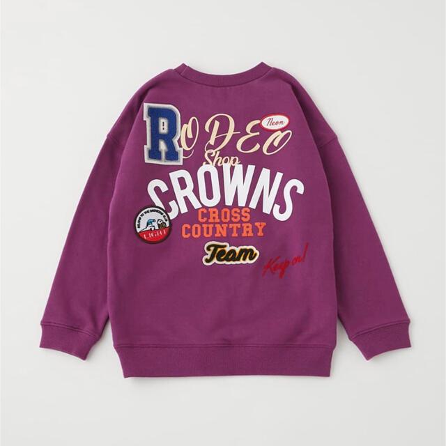 RODEO CROWNS WIDE BOWL(ロデオクラウンズワイドボウル)の今期完売【RODEO CROWNS WIDE BOWL】新品★トレーナー★140 キッズ/ベビー/マタニティのキッズ服男の子用(90cm~)(ジャケット/上着)の商品写真