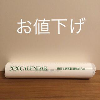 ジェイアール(JR)のJR東日本 カレンダー 2020 【昨年度】(カレンダー/スケジュール)