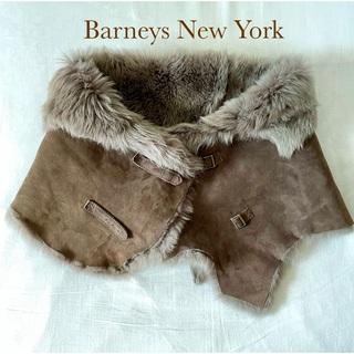 バーニーズニューヨーク(BARNEYS NEW YORK)の美品!バーニーズニューヨーク ファーマフラー(羊毛ムートン100%)(マフラー/ショール)