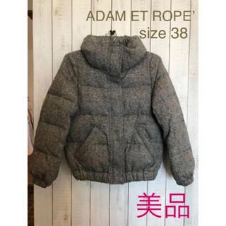アダムエロぺ(Adam et Rope')の【美品】ADAM ET ROPE' ツイード生地 ダウン(ダウンジャケット)