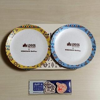 ロゴス(LOGOS)のコメダ珈琲 福袋 2021 ロゴスプレート2枚 マグネット2個 (食器)