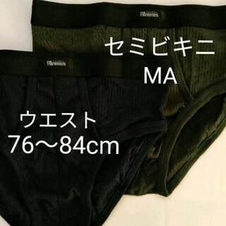 シャルレ - シャルレ メンズボトム(セミビキニ) MA 2枚セット