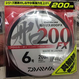 ダイワ(DAIWA)のダイワ 船ハリス 200FX 6号 200m(釣り糸/ライン)