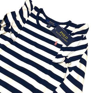 ポロラルフローレン(POLO RALPH LAUREN)のガールズ XL/160 新品 ショルダーフリル ストライプ ロングスリーブT(Tシャツ/カットソー)