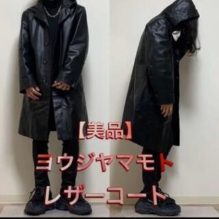 Yohji Yamamoto - 【美品】ヨウジヤマモト レザーフーディコート