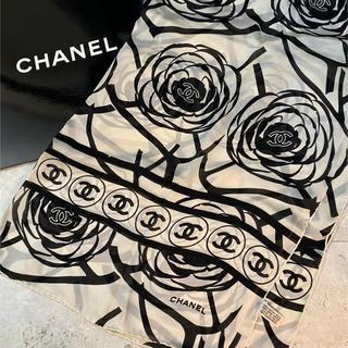 シャネル(CHANEL)のシャネル CHANEL ストール スカーフ(ストール/パシュミナ)