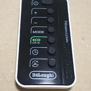 デロンギ(DeLonghi)のデロンギ ファンヒーター DCH7093ERJS リモコンのみ(ファンヒーター)