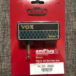 ヴォックス(VOX)のVOXヘッドフォンアンプ(ベースアンプ)